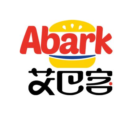 石家庄艾巴客餐饮企业管理有限公司logo