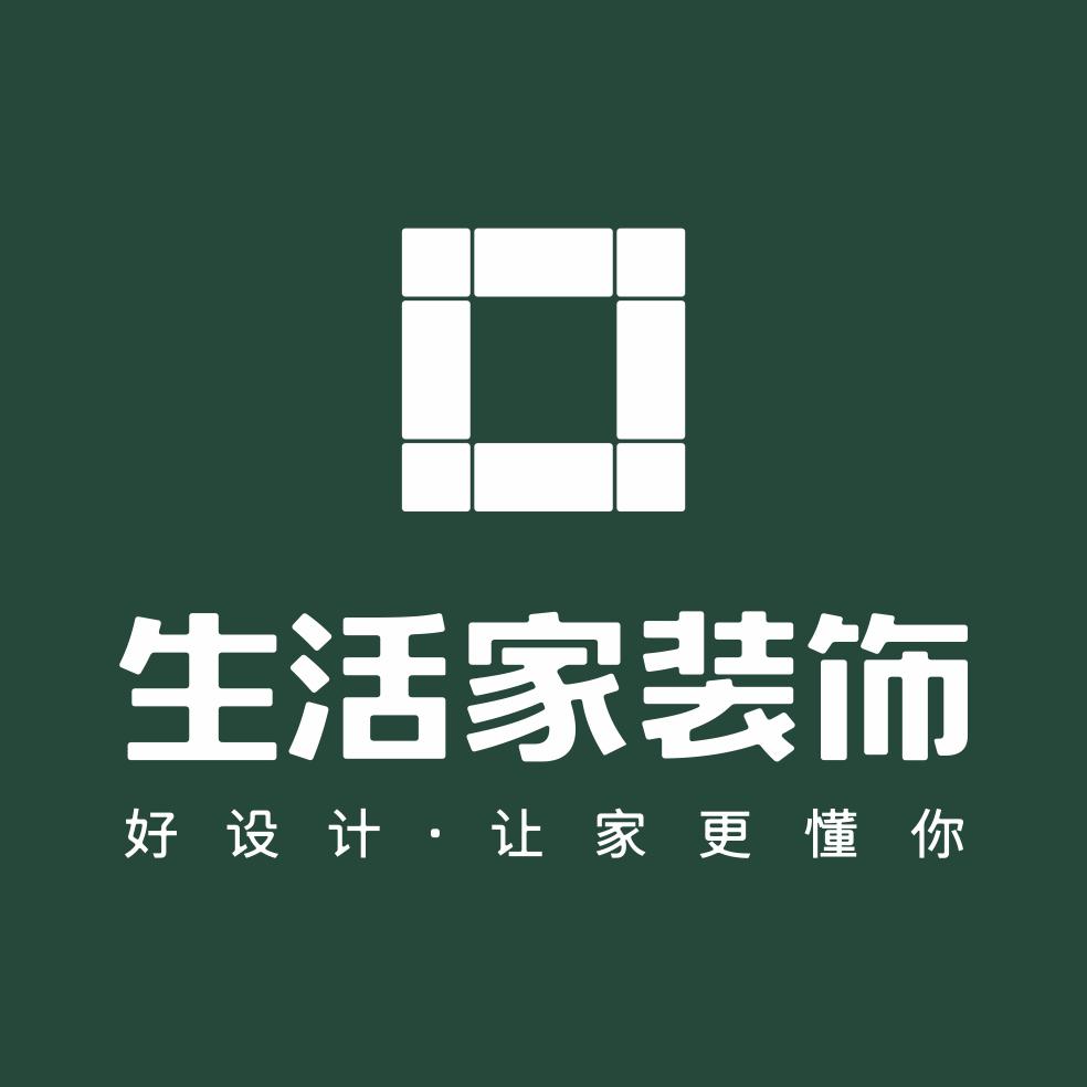 生活家(北京)家居�b�有限公司�F�分公司logo