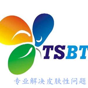 广州市三兄妹生物科技有限公司东莞分公司logo