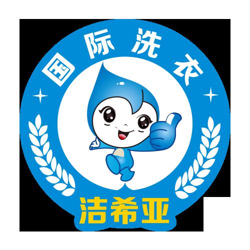 广东点文信息技术有限公司招聘航空商务咨询员