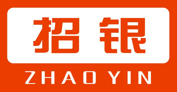 佛山市招银商业信息咨询有限公司logo