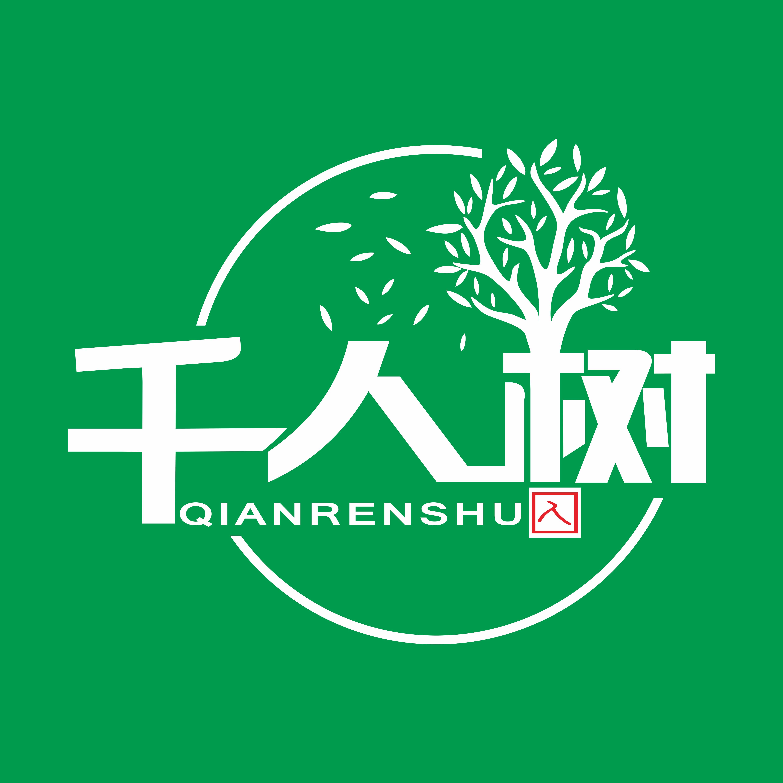 千人�湫畔⒖萍加邢薰�司logo