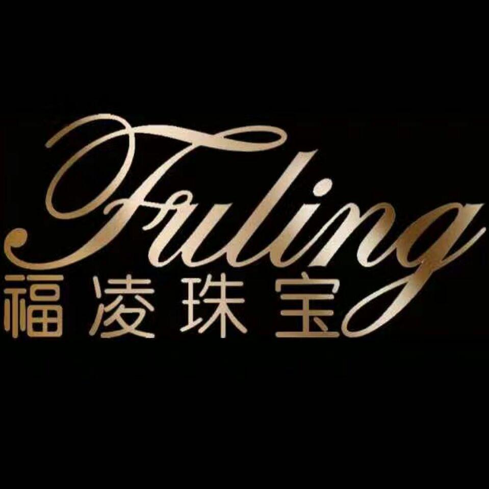 广州福凌珠宝有限公司logo