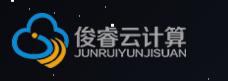绍兴俊睿云计算有限公司logo