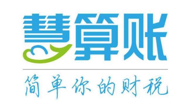 东莞小乔财务咨询有限公司logo