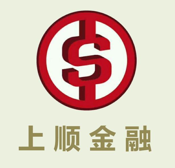 �|莞市上����I投�Y有限公司logo