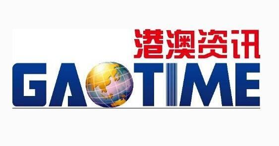 海南港澳资讯产业股份有限公司杭州分公司logo