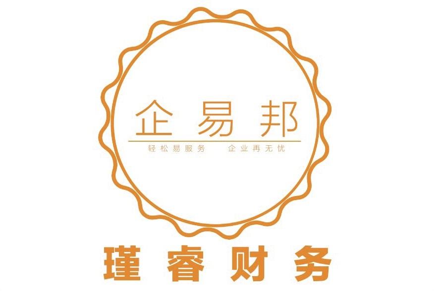南京瑾睿财务管理有限公司logo