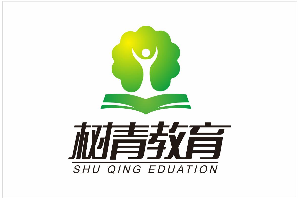 河南树青教育信息咨询有限公司logo