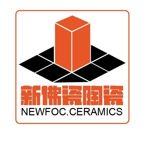 佛山市新佛瓷陶瓷�W�j公司logo