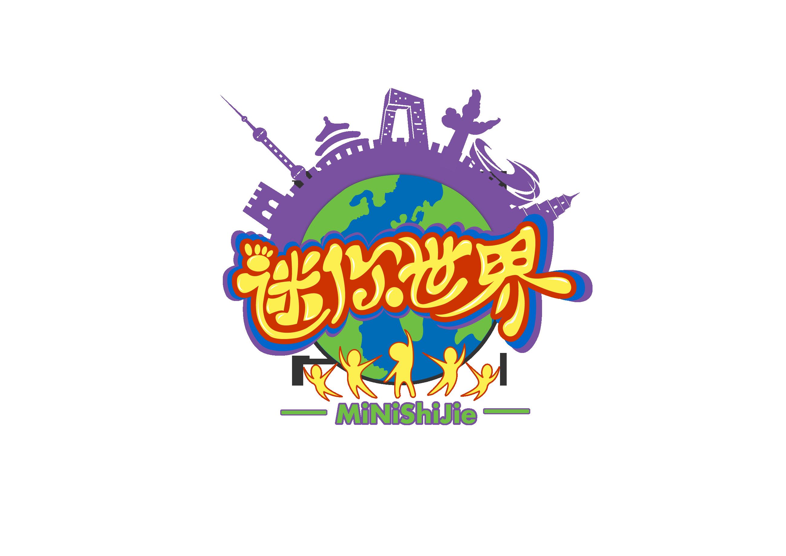 北京迷你世界文化交流有限公司logo