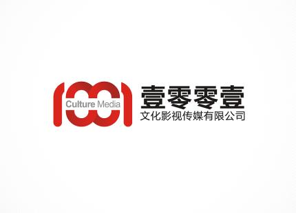 南通壹零零壹文化影视传媒有限公司logo