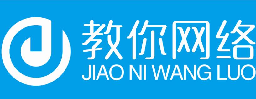 深圳教你网络科技有限公司logo