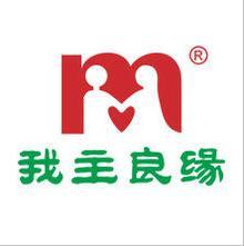 上海我主良缘婚姻介绍服务有限公司logo