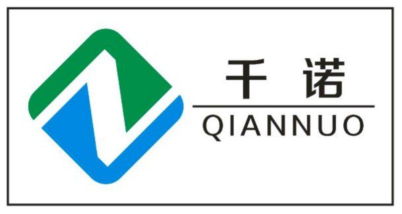 郑州千诺人力资源服务有限公司logo