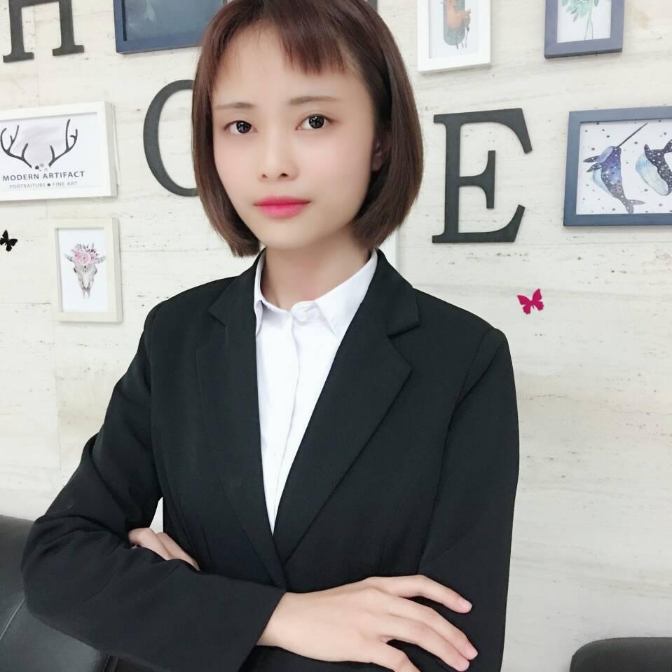 �|莞市�P尚�子商�沼邢薰�司logo