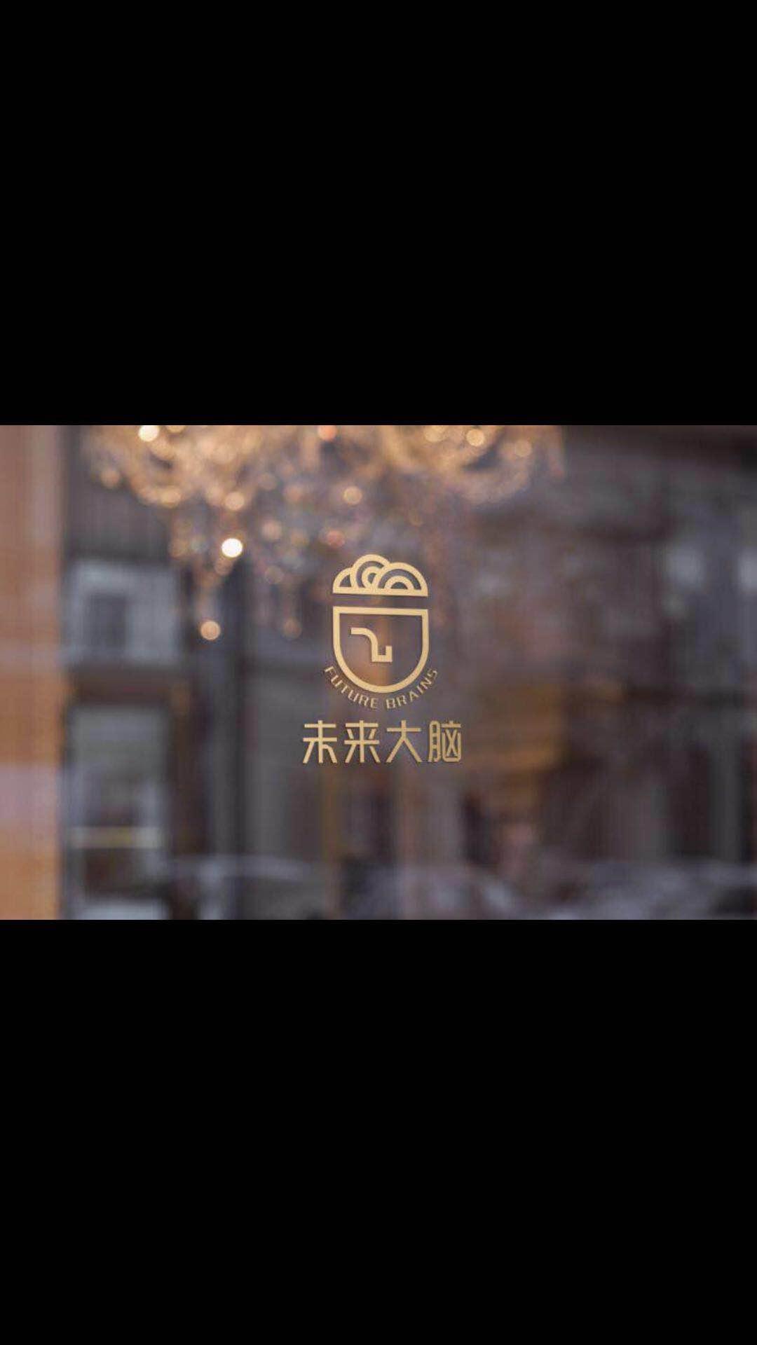 江阴未?#21019;?#33041;管理咨询有限公司logo