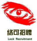 �州鑫�j可企�I管理咨�有限公司logo