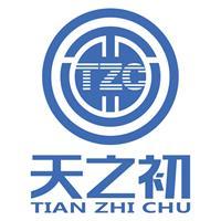 广州咨远资讯科技有限公司logo