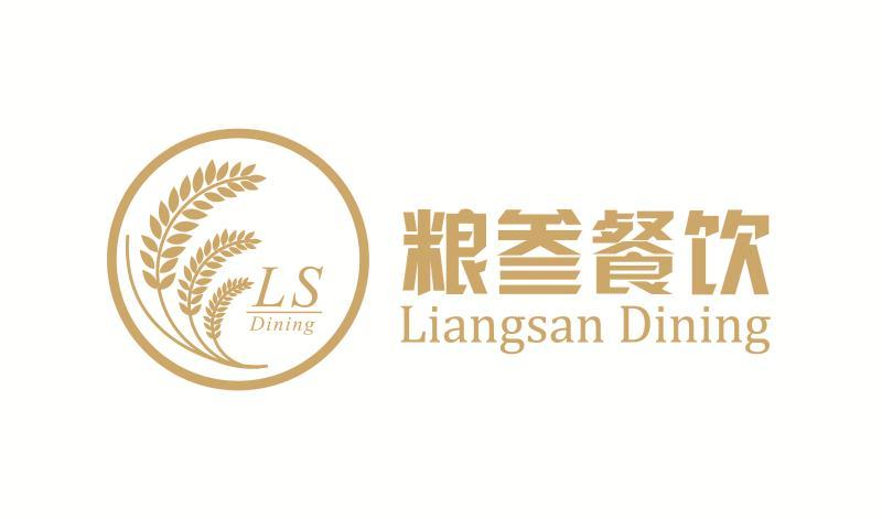 �V州�Z叁餐�管理有限公司logo