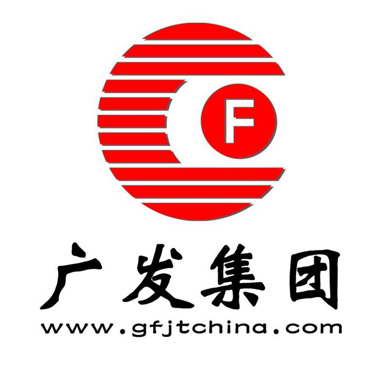 �K州�V益房地�a��o有限公司logo