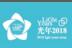 云南光界旅行社有限公司logo