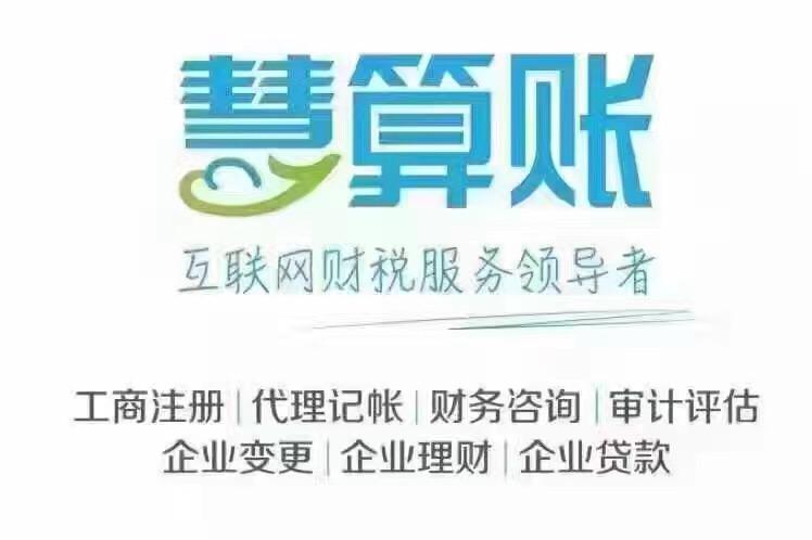 �o�a�����服�沼邢薰�司logo