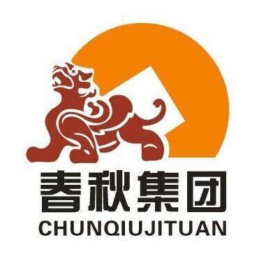 济南春秋知识产权代理有限公司logo