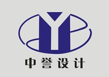 广东中誉设计院有限公司广西分公司logo