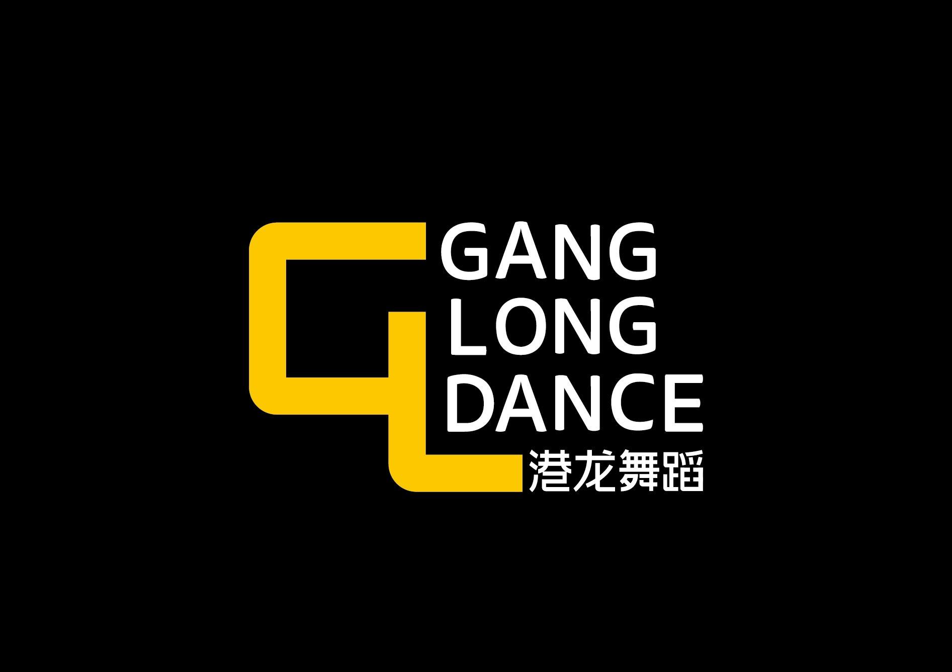 深圳市港龙文化体育有限公司logo