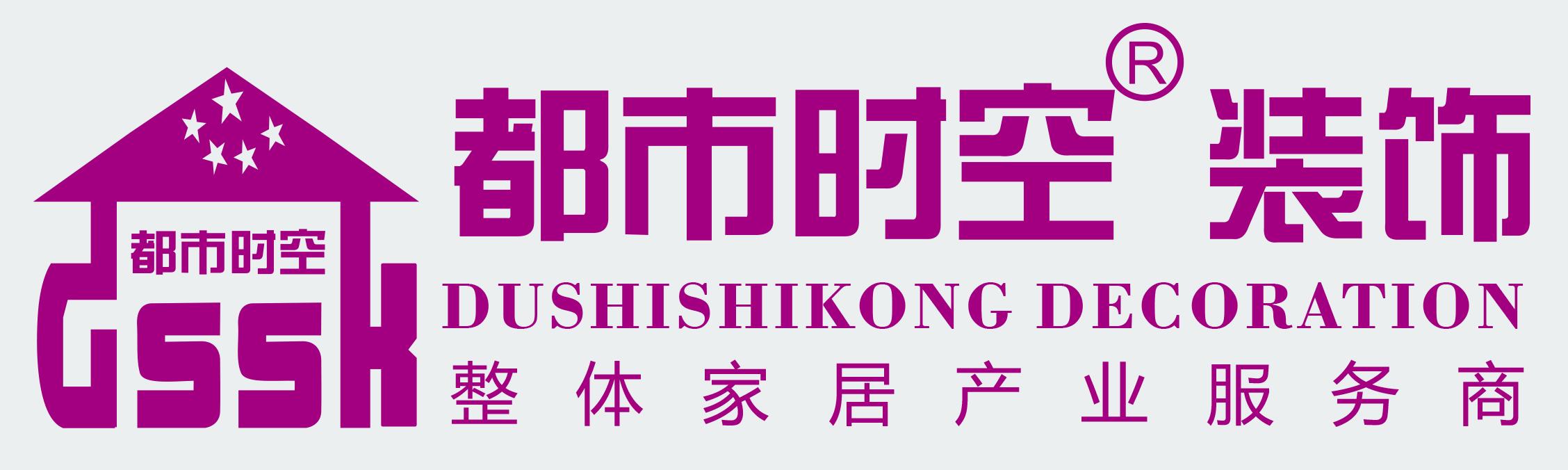 武汉都市时空美?#26131;?#39280;工程有限公司logo