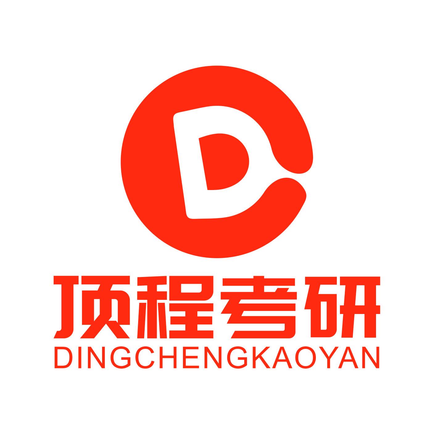 上海顶程教育科技有限公司logo