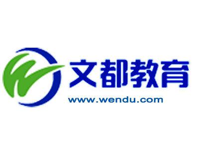 �L沙道信教育科技有限公司logo