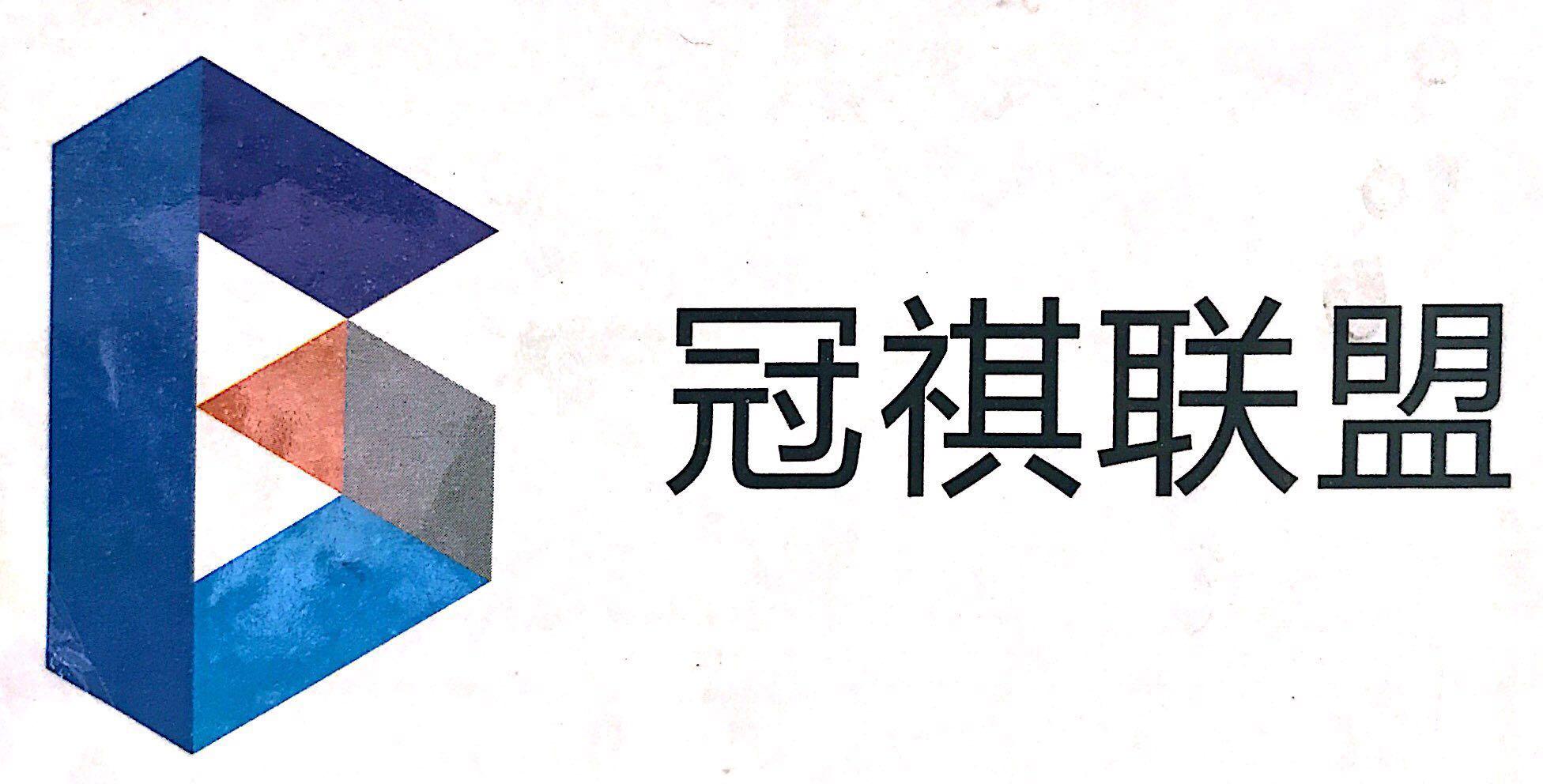 广东冠祺文化传媒有限公司logo