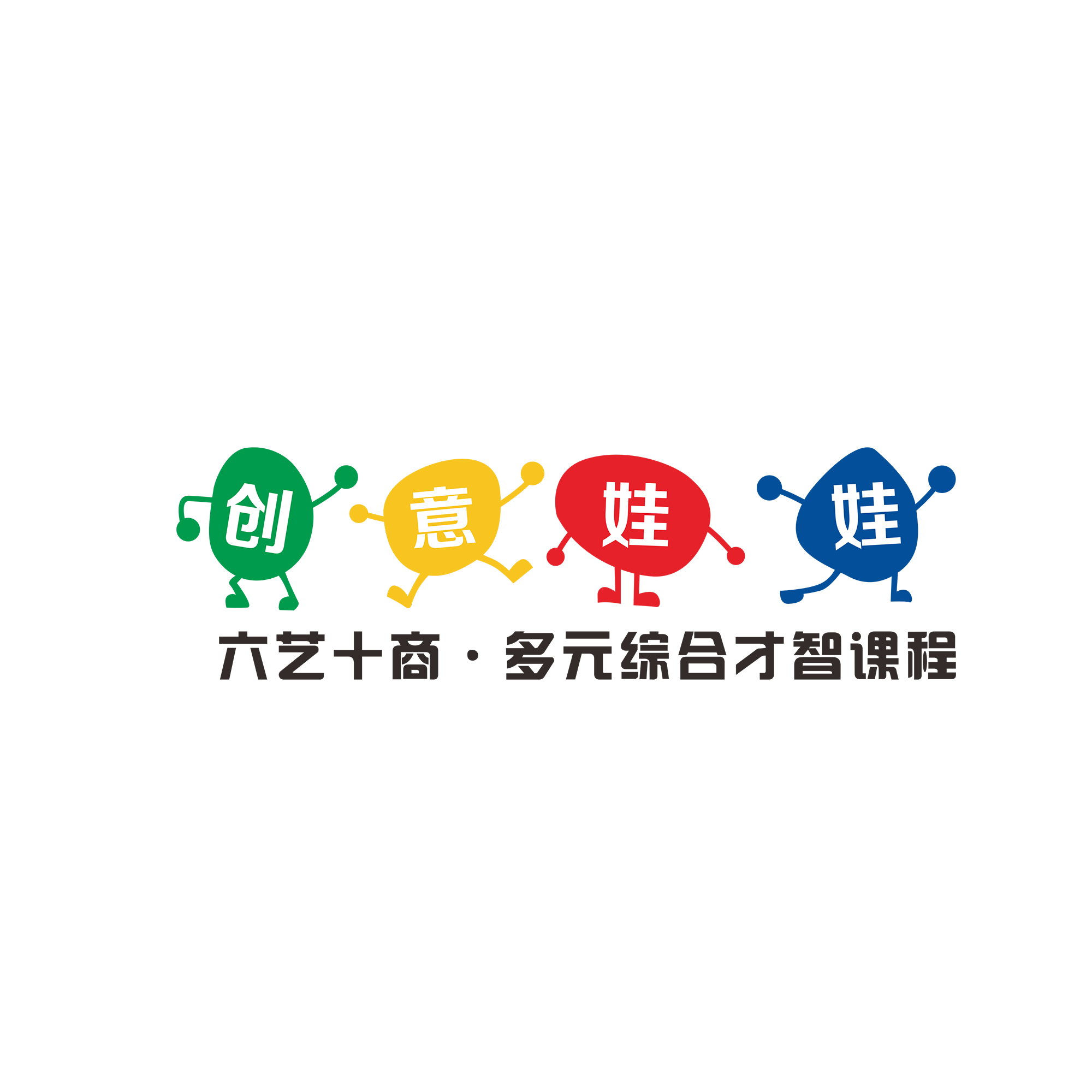 苏州航皓教育科技有限公司logo