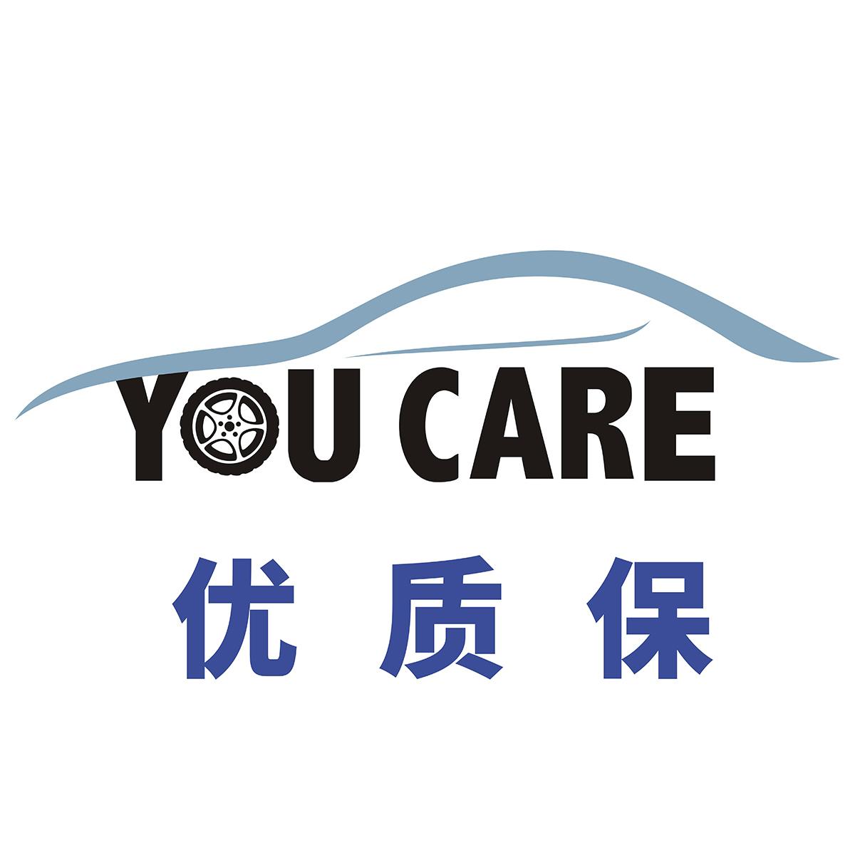 深圳市优质保汽车服务有限公司logo