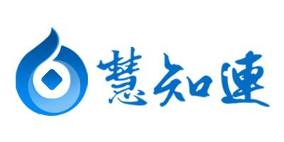 杭州慧知�B科技有限公司logo
