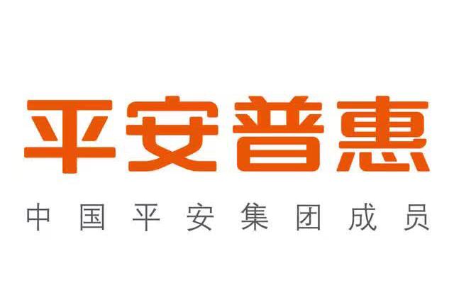 中国平安普惠logo
