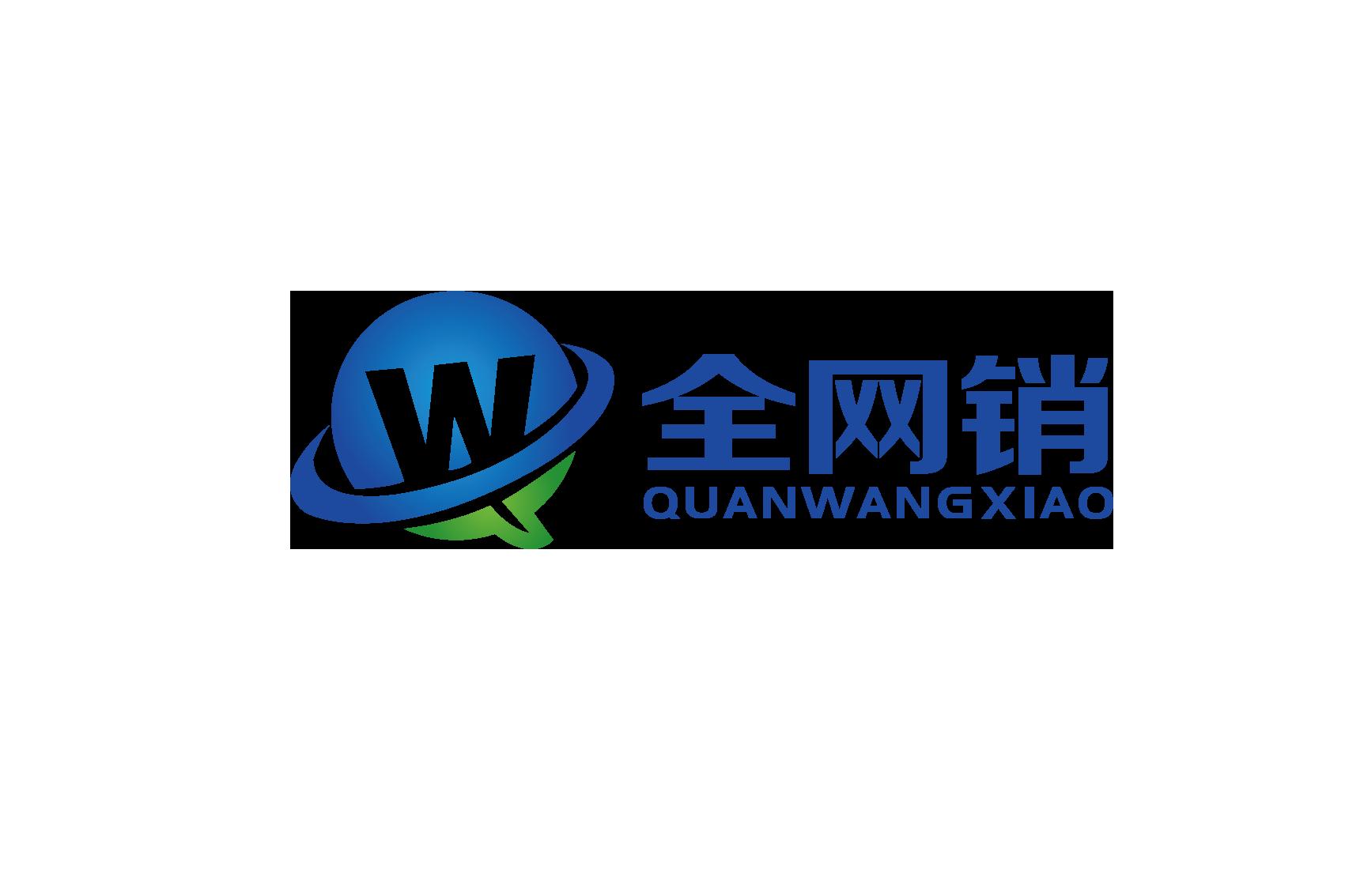 武汉全网销网络有限公司logo