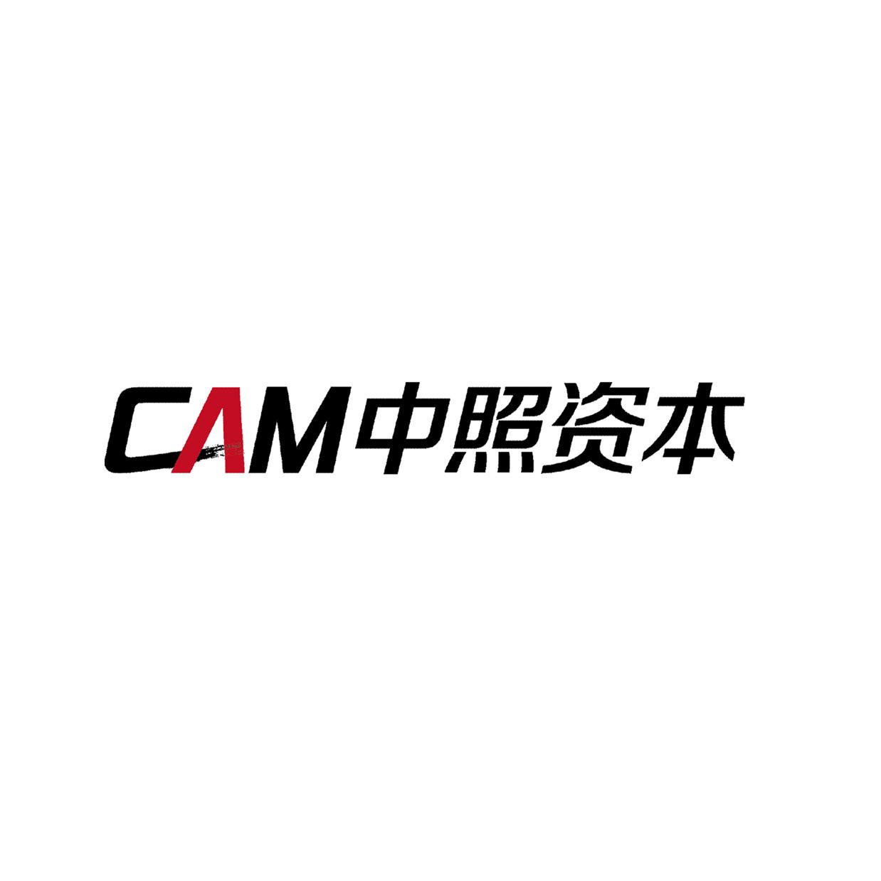 中照(深圳)基金管理有限公司logo