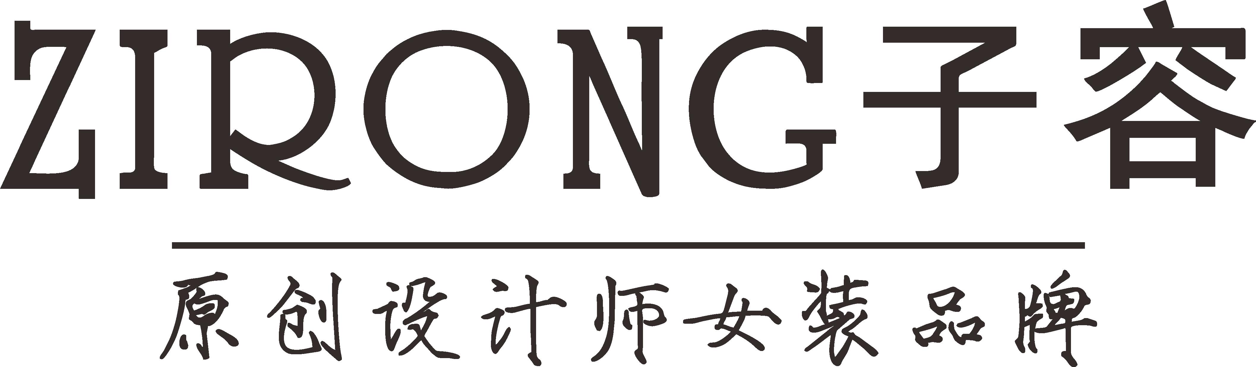 广州注释服饰有限公司logo