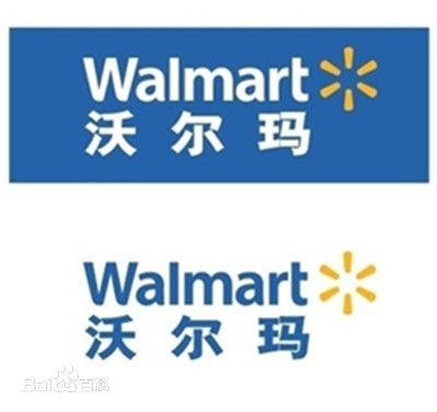 广州市好又多新港百货商业有限公司logo