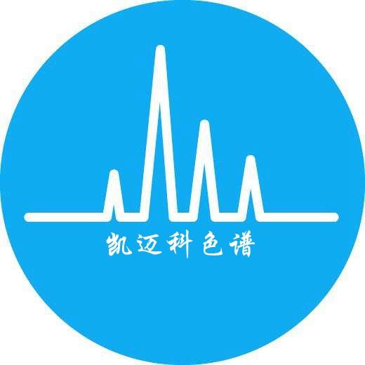 凯迈科(天津)有限责任公司
