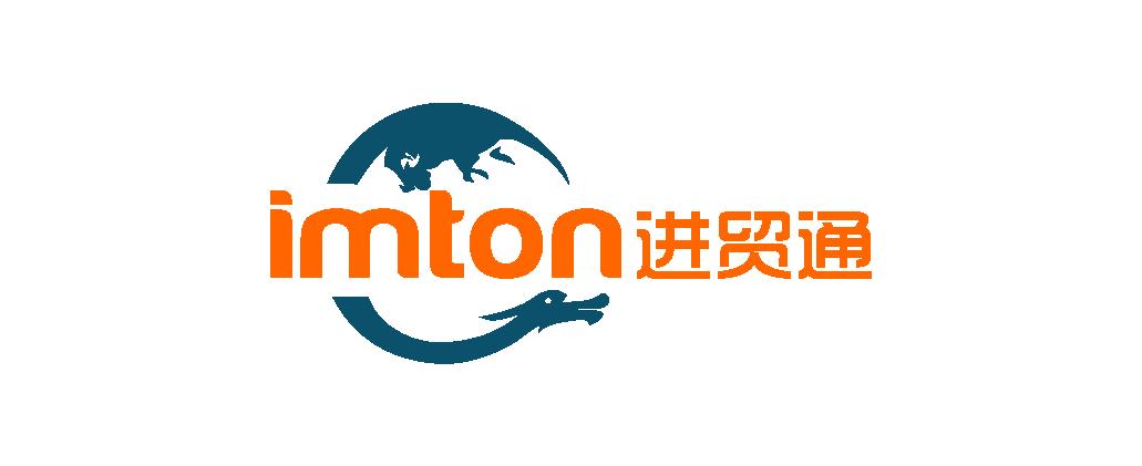 广州进贸通供应链有限公司logo