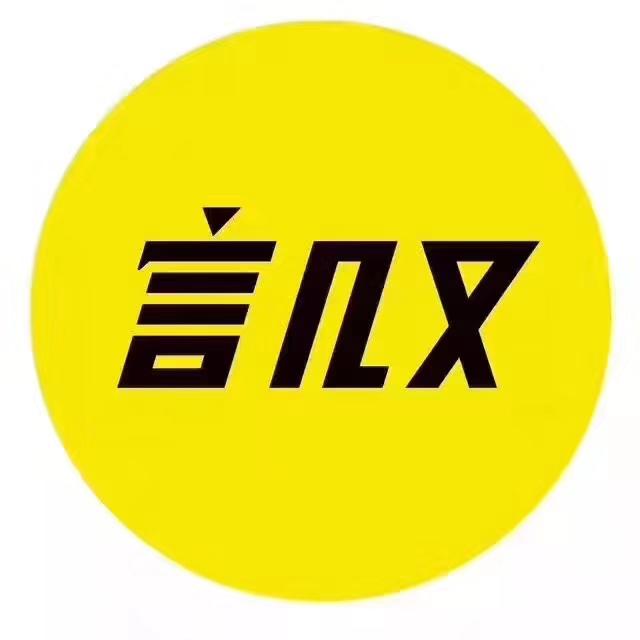 四川言�子治幕��鞑ビ邢薰�司logo