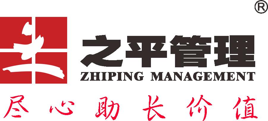 深圳市之平物业发展有限公司广州分公司logo