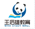 沈�市沈河�^王后雄教育咨�中心logo