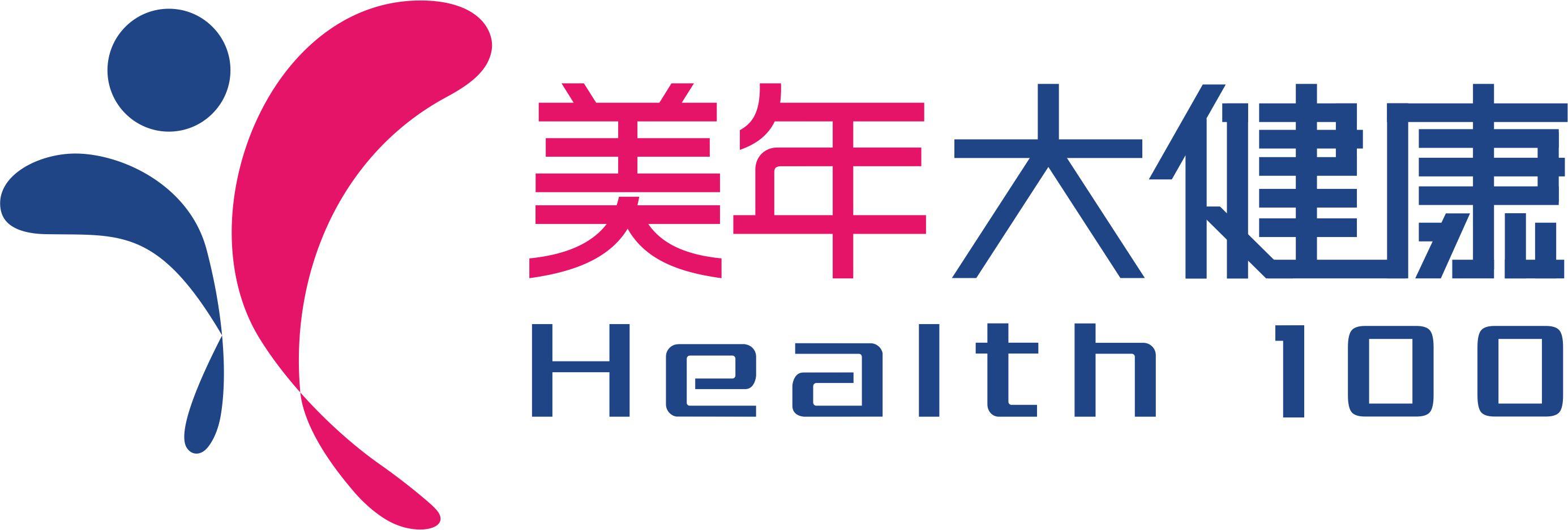 深圳美年大健康健康管理有限公司中港城门诊部logo