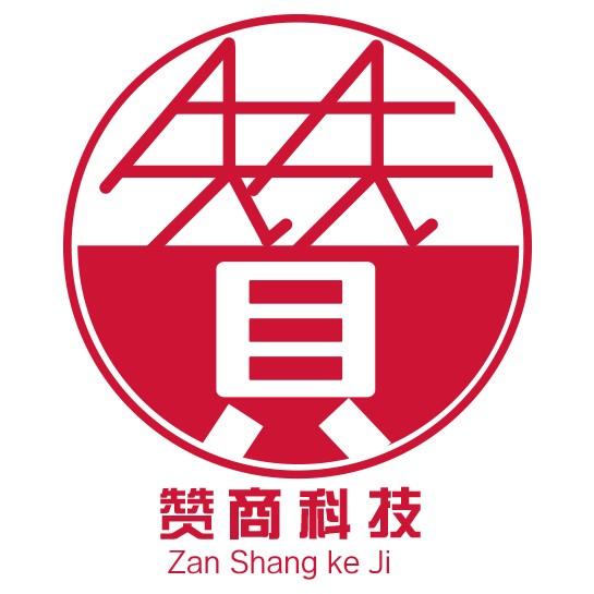 四川赞商科技有限公司logo