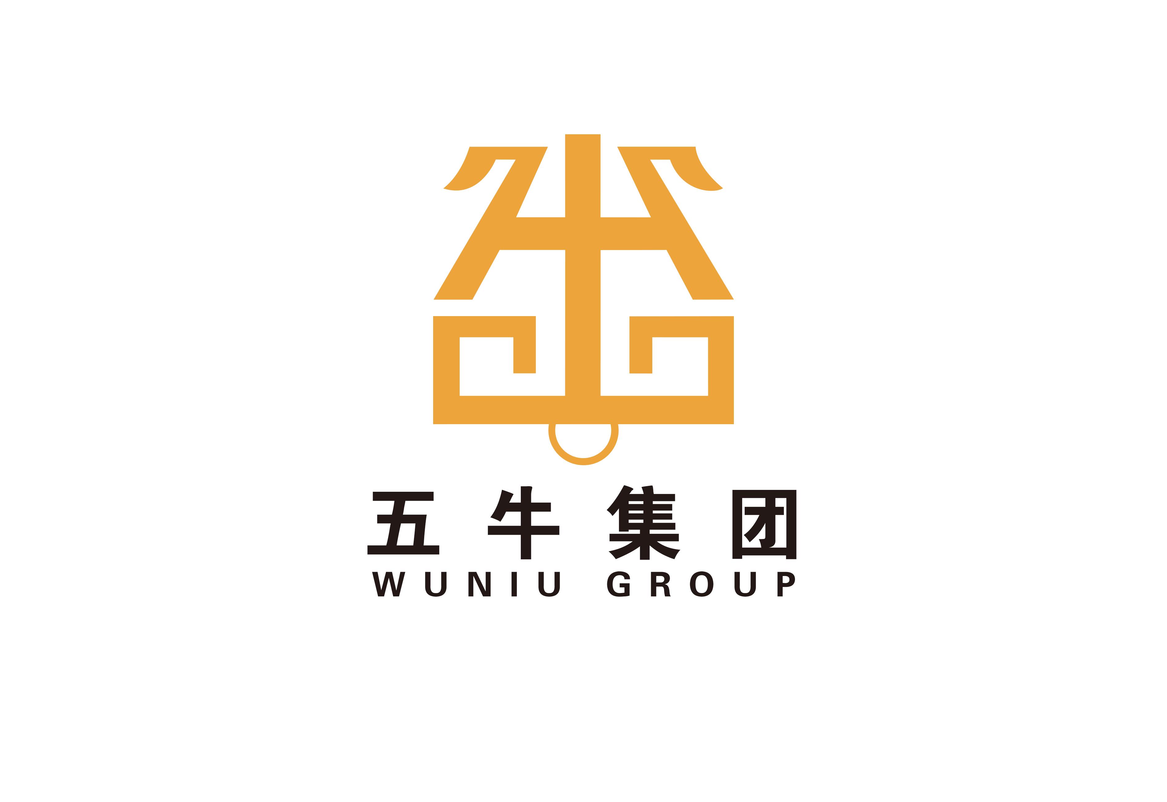 浙江五牛控股集团有限公司logo